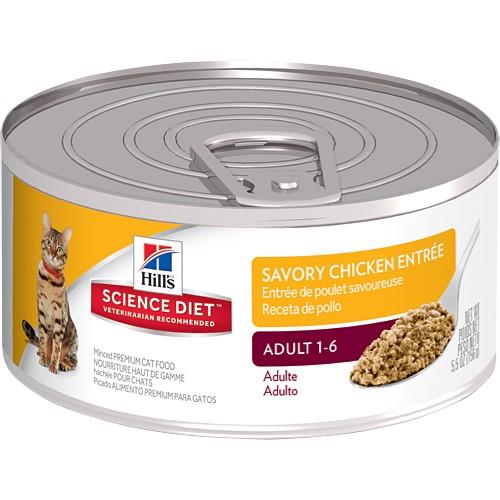 science diet p 226 t 233 pour chats poulet animobouffe