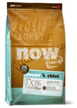 Nourriture pour Chiots de Grande Race Sans Grain - Now! Fresh